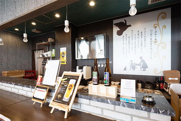 onsen bar